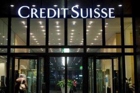 瑞士信贷与克拉拉扩大中小企业合作伙伴关系