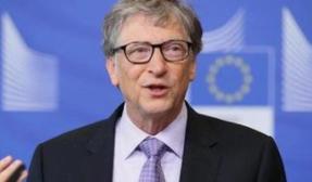 盖茨基金会承诺提供高达1.2亿美元帮助低收入国家获得默沙东研发的新冠口服药